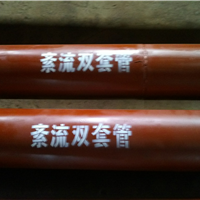 陶瓷耐磨管、陶瓷内衬复合钢管