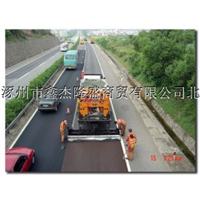 供应涿州市乳化沥青稀浆封层的价格