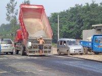 供应北京乳化沥青施工乳化沥青的价格