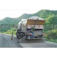 供应北京阳离子乳化沥青SBS。SBR乳化沥青