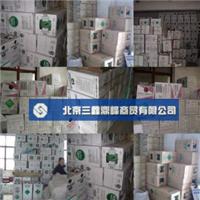 北京三鑫鼎峰商贸有限公司