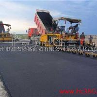 供应北京市阳离子乳化沥青微表处理的价格