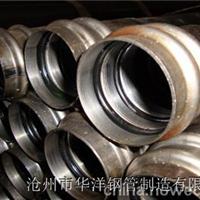 声测管执行标准,Q235B声测管,长度最全的声测管厂家