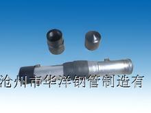 供应钳压声测管,长江四桥声测管使用,50*1.3声测管价格