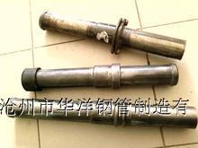 供应声测管,基础性声测管,最强悍的声测管生产厂家