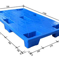 阿勒泰地区七脚平板1150轻型系列塑料托盘