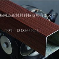 新型建材|木纹膜|木纹纸