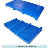 乌鲁木齐地区塑料托盘垫仓板系列(843*435*63)
