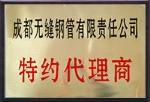 河北世鹏钢管有限公司