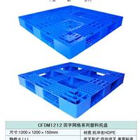 阿拉尔地区力扬田字网格1211仓储周转用塑料托盘