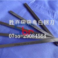 AAA超硬白钢车刀【报价】直销价格