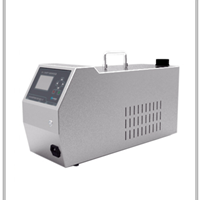 医药行业专用 1300型气溶胶发生器