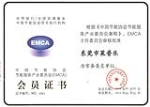 中国节能协会服务产业委员会证书