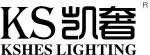 中山凯奢灯饰有限公司