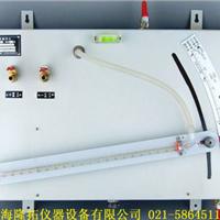 YYX-130A型倾斜式微压计,倾斜式微压计厂家