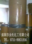 深圳市余氏化工有限公司