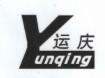 南京运庆机电设备有限公司