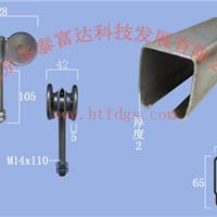 工业移门滑轮滑轨  工业厂房吊轮吊轨 重型工业移门吊轮吊轨