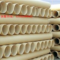 pvc双壁波纹管/pe双壁波纹管/pe钢带管