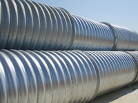 供应优质金属波纹涵管