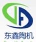 咸阳东鑫陶瓷机械设备有限公司
