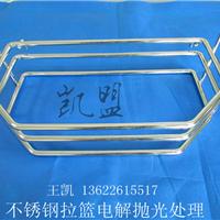 供应不锈钢通用型电解抛光液