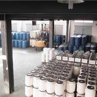 供应水性丙烯酸树脂(玻璃)