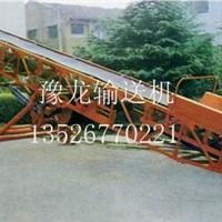 供应郑州市豫龙机械厂皮带输送机