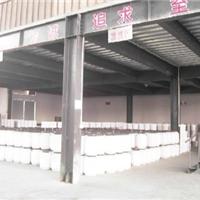 供应水性丙烯酸树脂(金属)
