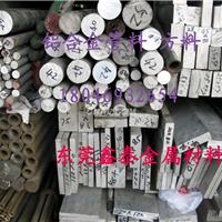 供应 LY9耐蚀刻铝合金 LY8铝光板 广东铝材
