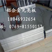 供应 5A03优质铝合金厂家 5A03耐高温铝合金 广东铝材