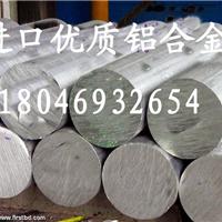 供应 2A04耐蚀削铝合金 2A04铝合金管 广东铝材