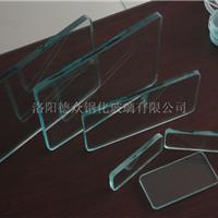 供应 钢化玻璃  视镜玻璃
