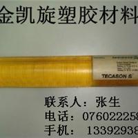 深黄色PPSU板┗┃┛规格齐全┗┃┛PPSU板