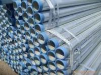 厂家直供友发牌冷热水钢塑复合管