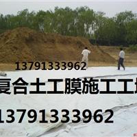 供应复合土工膜价格