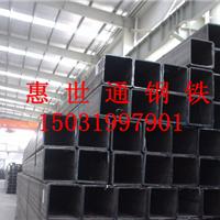 供应145*60*3.75电力工程用方管矩形管现货