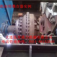 供应大连偶合器 YOX1150液力偶合器