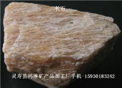 供应优质钾长石原矿,长石粉