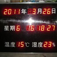 北京通利宝商贸中心