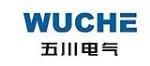 上海五川电气有限公司