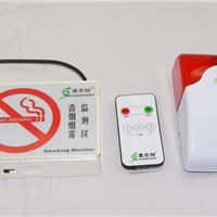 厕所禁止吸烟报警器 蹲坑抽烟报警器 香烟烟雾监测仪