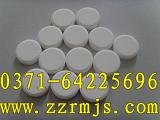 棉麻化纤织物洗涤漂白剂氯锭颗粒粉片状厂家
