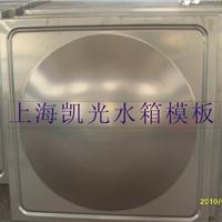 不锈钢水箱冲压板加工