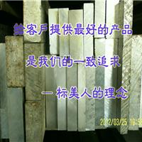 2014铝合金_铝管_铝板_铝型材
