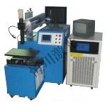 激光焊接供应|激光焊接,深圳眼镜激光焊接,温州激光焊接