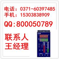 供应XMRA7000系列双回路串级控制可编程回路热备