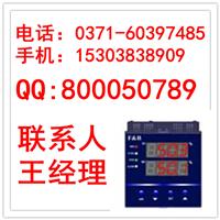 供应XMT5000智能数字显示控制仪表,百特工控
