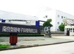 南京奥航电子科技有限公司