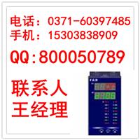 供应XMDI5000智能开关量信号采集显示仪,香港百特